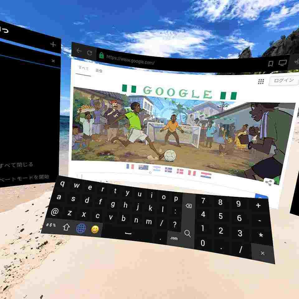OculusGo-GoogleScreen