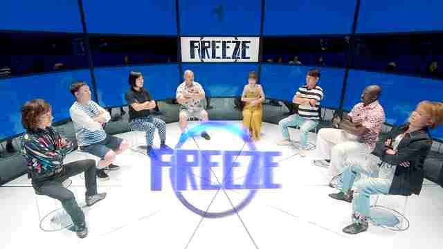 Freeze-静止状態