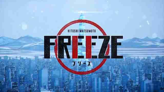 Freeze-title