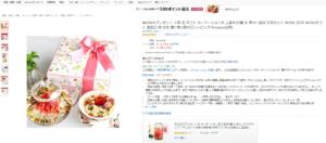 工芸茶10種 & 美の八宝茶 花花セットセール価格
