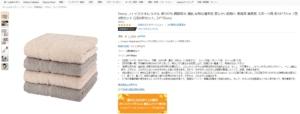 Dorcy フェイスタオル タオル通常価格