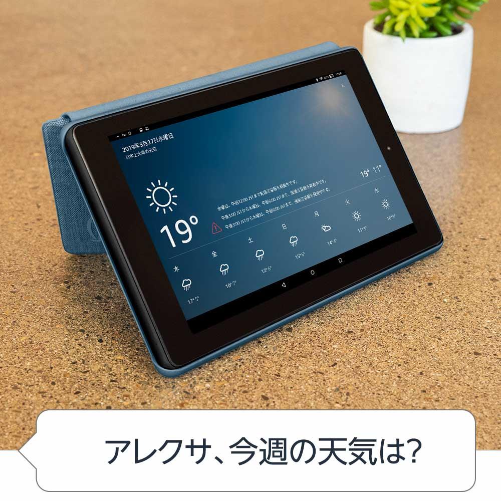 AmazonFire7タブレット スマートスクリーンとして