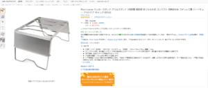 MoonLenseセール価格