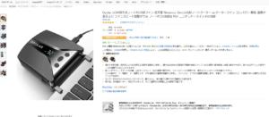 Opolar LC06吸引式ノートPC冷却ファンセール価格