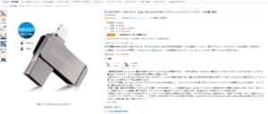 PLUSMARRT USBメモリ 32gbセール価格