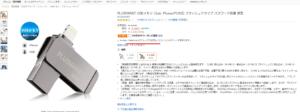 PLUSMARRT USBメモリ 32gb通常価格