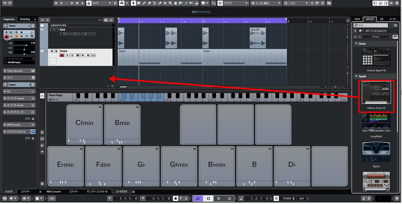Cubase Synthトラック追加