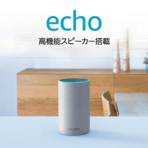 Echo第2世代