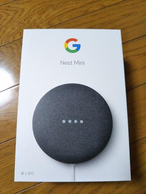 Googlenestmini