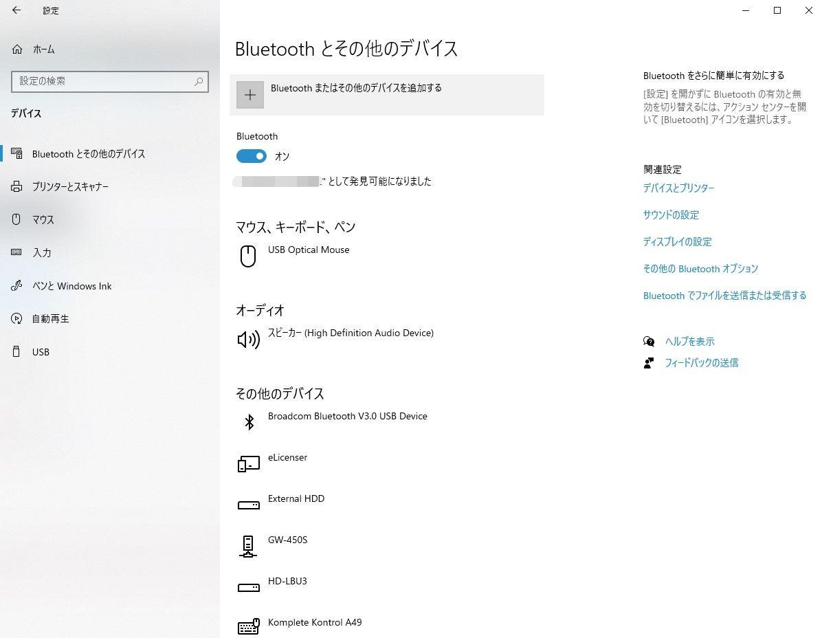 設定Bluetooth1