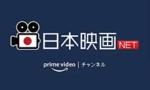 日本映画チャンネルロゴ